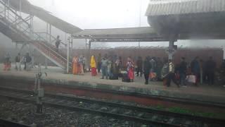 Indian Railway Station : Kokrajhar KOJ