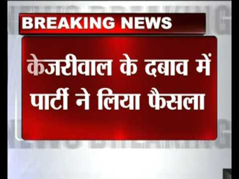 Anamika Pandey Agrawal News Anchor
