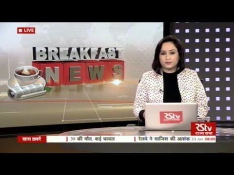 English News Bulletin – Jan 23, 2017 (8 am)