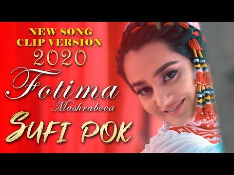 Фотима Машрабова - Суфи пок 2020   Fotima Mashrabova - Sufi pok 2020