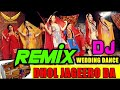Gambar cover Dhol Jagiro DA DJ ReMix  Dhol ReMix  Old Punjabi Song  Dhol BasS Mix