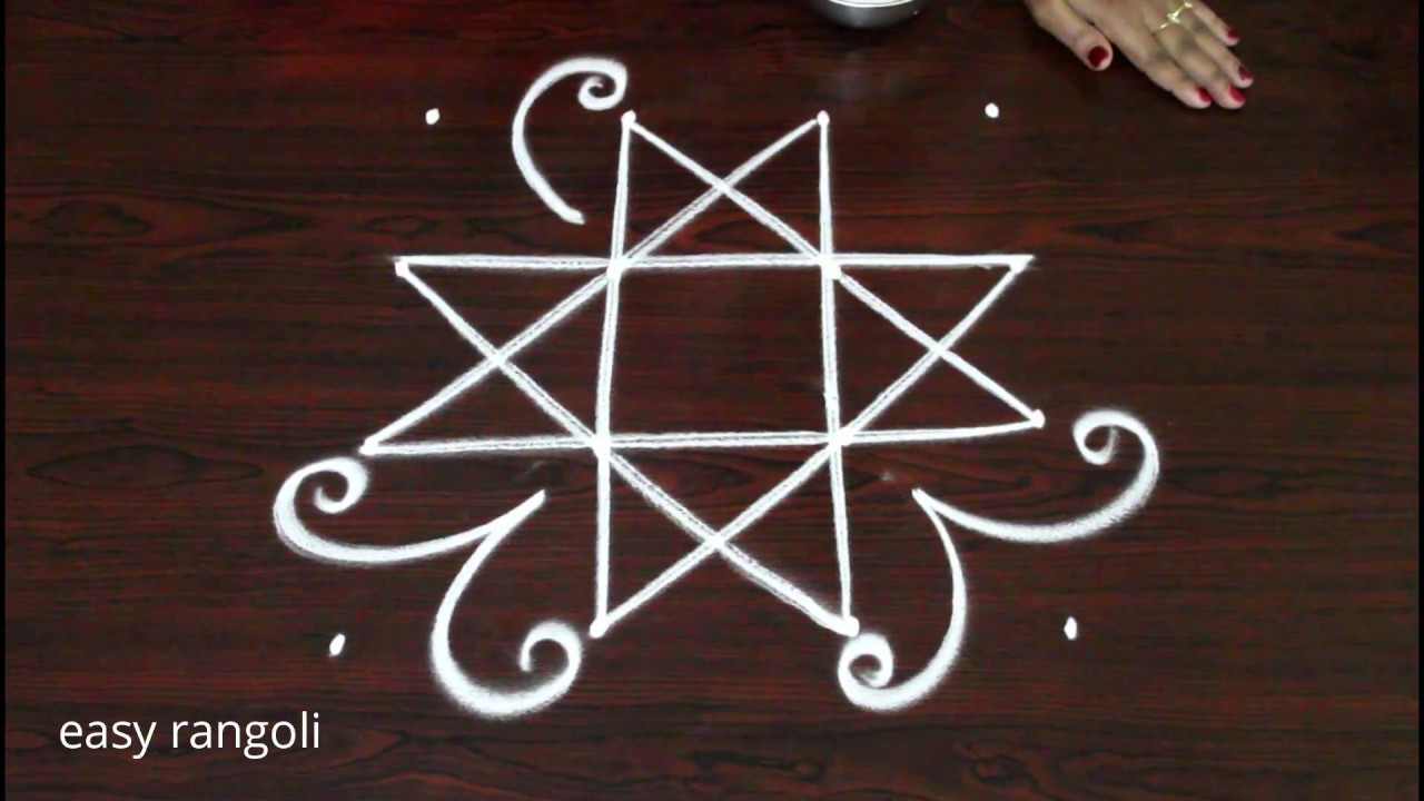 Easy Simple Rangoli Designs With 4 Dots Latest Beginners Evening