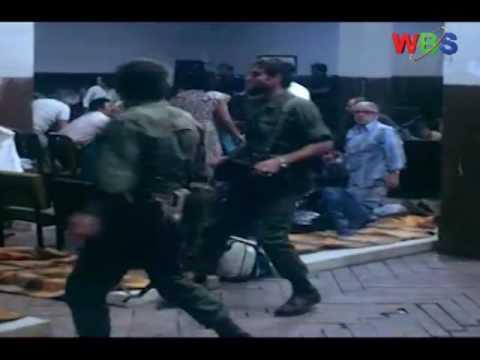 TRACING THE ISRAELI RAID ON ENTEBBE :June 27, 1976: Air France plane hijacked