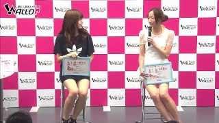 【 ファンマスリーグ2013 】 ポイントバトル!<シーズン2> <内...