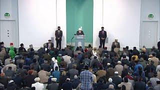Проповедь Хазрата Мирзы Масрура Ахмада (30-10-2015 )