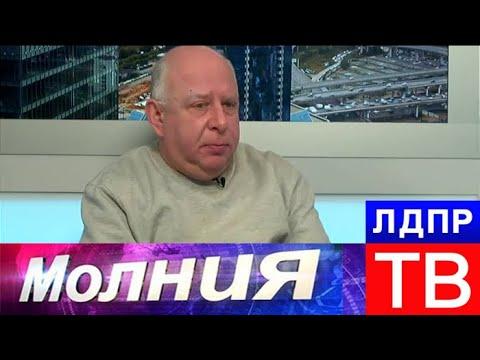 Евгений Бень о политических итогах 2017 года. Молния от 15.01.18