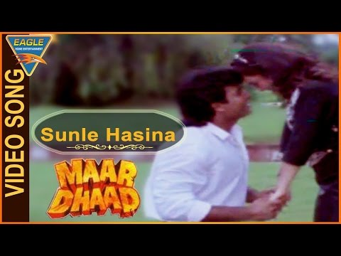 Maar Dhaad Hindi Movie || Sunle Hasina Video Song || Hemant Birje, Mandakini || Hindi Video Songs