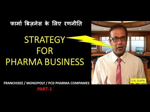 STRATEGY FOR  PHARMA  BUSINESS ? M-7237841191, 9140201565