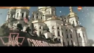 Фильм Оливера Стоуна     Украина в огне !