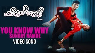 You Know Why Sunday Namde Video Song | Pencil Box Movie | Deeksha D Rai | Razak Puttur | Jayakarthi