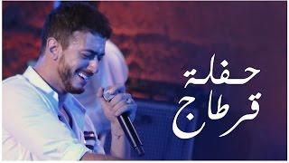Saad Lamjarred - Carthage Concert (SL Show) | 2016 | سعد لمجرد - سهرة قرطاج