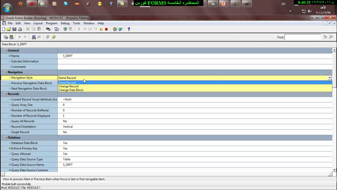 Oracle forms data blocks on different sources -  Forms Data Blocks And Frames And Text Items