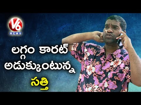 Bithiri Sathi's Return Gift Plans -...