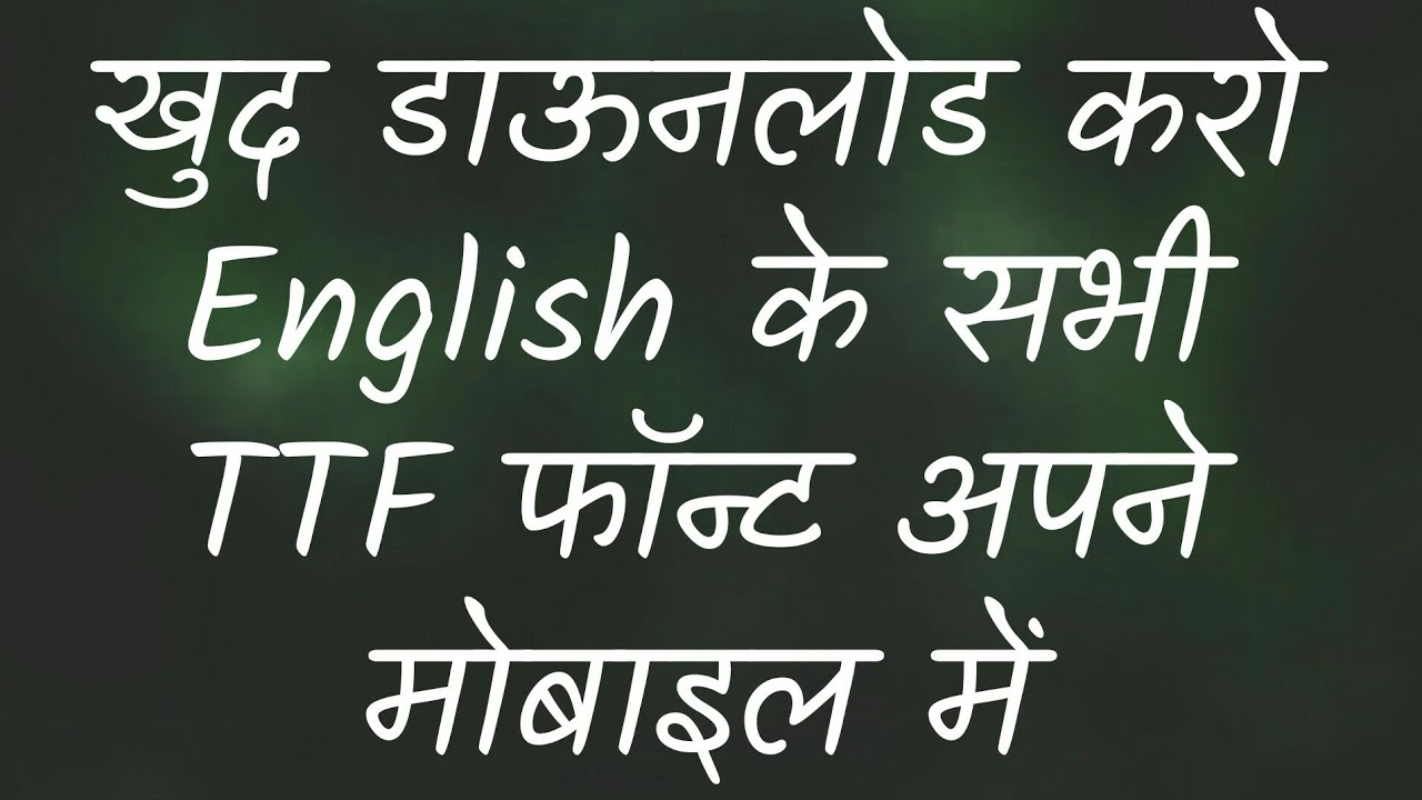English All ( Unlimited ) TTF FONT || PicsArt Editing Tutorial || TTF FONT  || Marathi Fonts ||