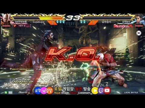 Tekken 7FR Supasupa(Heihachi) VS 날쌘돌이(Hwoarang)