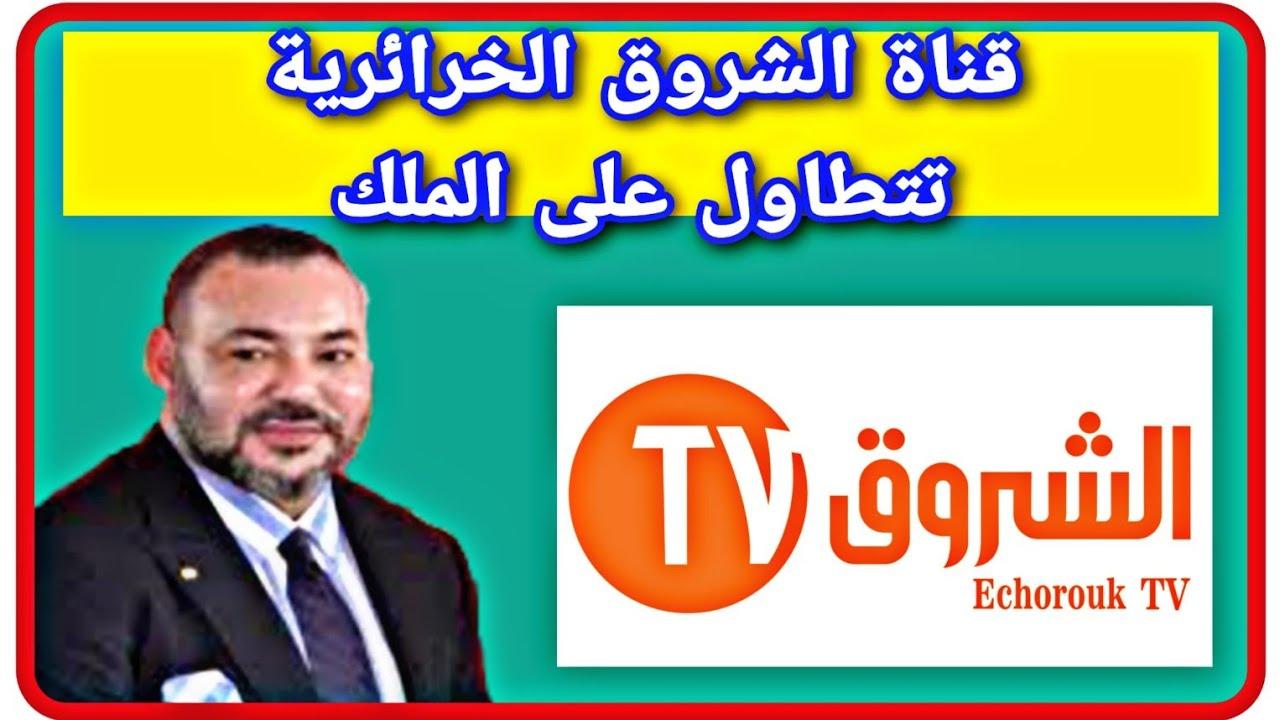 التونسية الشروق