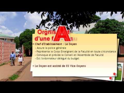 Présentation de l'Université de Ngaoundéré en  2014 Filmogramme