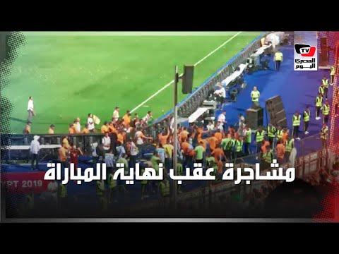 مشاجرة بين لاعب جزائري وأحد أفراد الأمن عقب تتويج الجزائر ببطولة أمم أفريقيا  - 00:54-2019 / 7 / 20