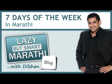 Learn Marathi Language:  7 Days Of The Week in Marathi (+ free Marathi phrasebook)