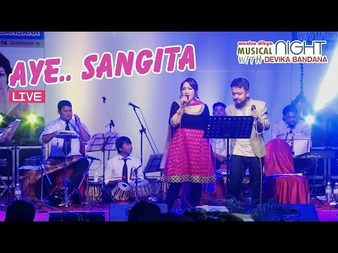 Aye Sangita | Devika Bandana & Bijesh Poudel