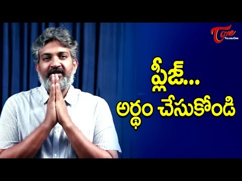 SS Rajamouli Emotional Appeal to Kannada People