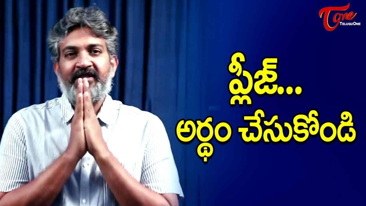 SS Rajamouli Emotional Request to Kannada People over ...  Kannada People