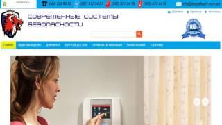 Современные системы безопасности с помощью видеонаблюдения - bezpekactv.com.ua(, 2017-04-19T02:40:01.000Z)