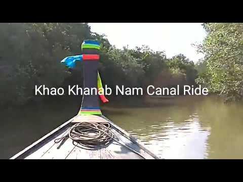 Khao Khanab Canal Ride in 30 seconds, Krabi