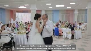 Свадьба Кервяк, красивые слова про родителей Ирха