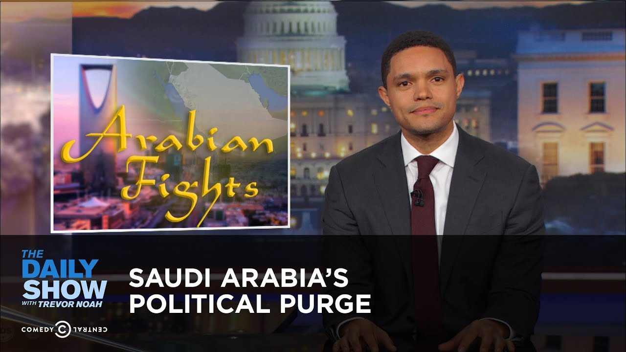 Saudi Arabia's Political Purge: The Daily Show