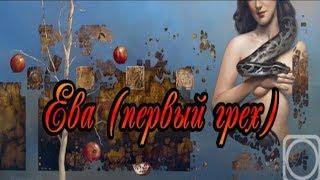 Картины : художник Константин Качев - Любовь к жизни - сюрреализм (HD)