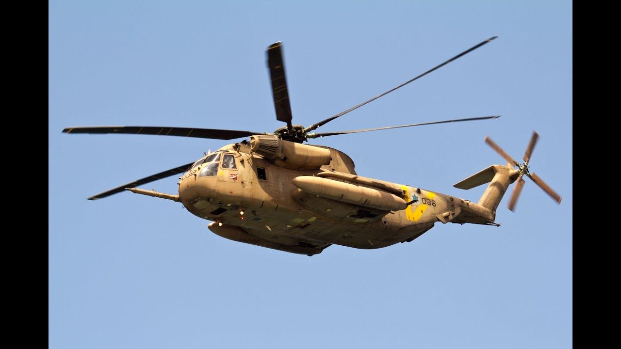 Israeli Air Force Sikorsky CH-53 Sea Stallion Landing In