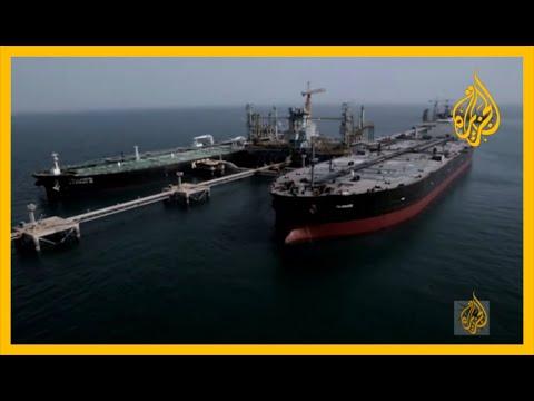 وول ستريت جورنال : السعودية تهدد بإشعال حرب أسعار النفط بعد خلافات مع أنغولا ونيجيريا بشأن الإنتاج  - 12:59-2020 / 7 / 2