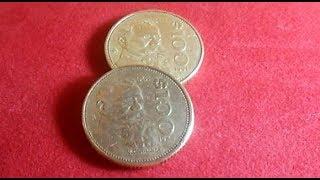 Moneda 100 pesos Carranza | Info. Y precio