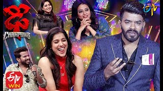 Dhee Champions | Quarter Finals  | 21st  October 2020 | Latest Promo | ETV Telugu