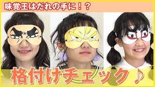 We are the REPIPI GIRLS☆ 見て頂いてありがとうございます! 今回の企...