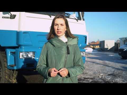Изотермический фургон с рефрижератором и гидробортом КАМАЗ-43118. КЗСА