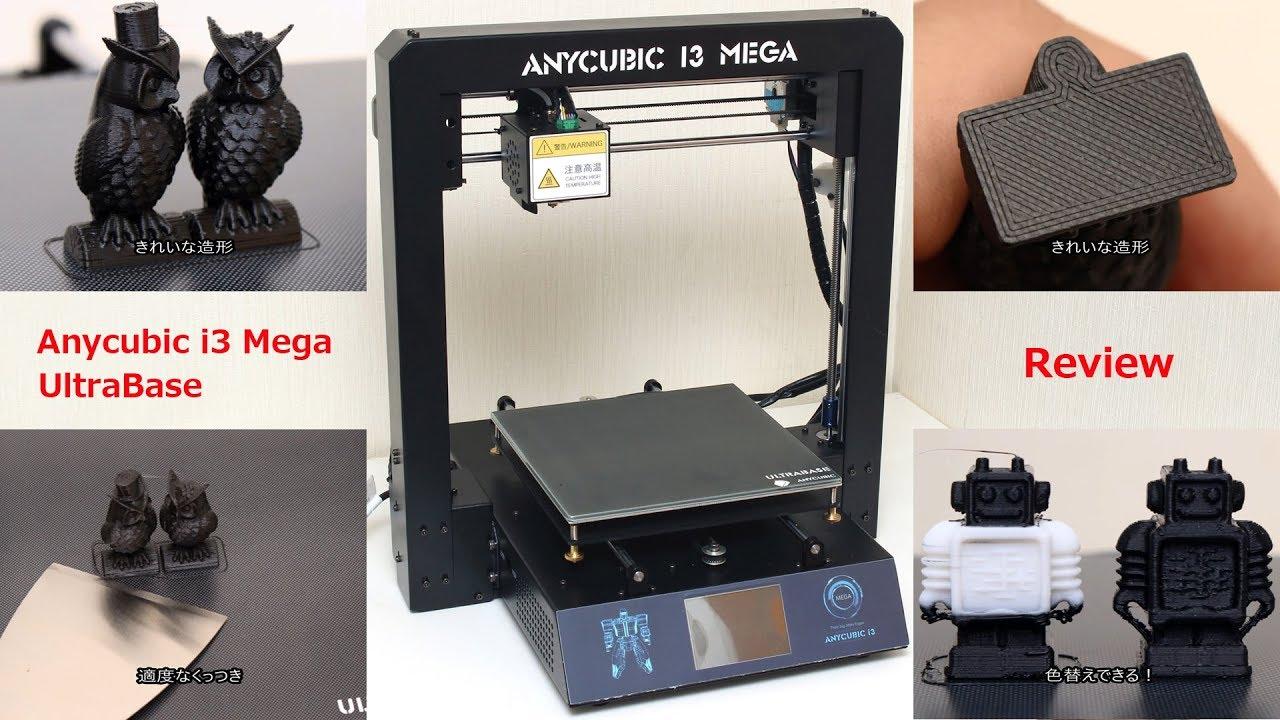 [3Dプリンター] Anycubic i3 Mega Ultra base レビュー
