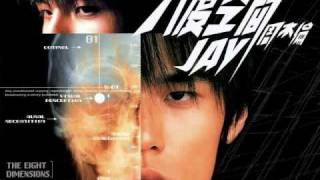 Jay Chou 周杰倫 --Where is the Train Going  火車叨位去 **MP3 Quality