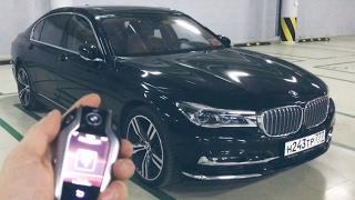 Как новая семерка БМВ ездит сама? Забрал BMW 740Ld (680 Нм) + визит в B TUNING и мотор от M3 E36!