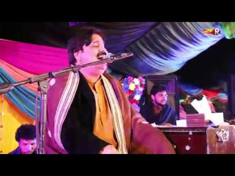 Jainday Naal Dil laya shafaullah khan rokhri live shows videos