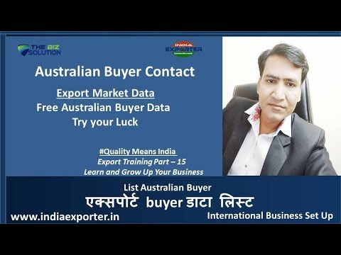 Australian Buyer Data - Free एक्सपोर्ट Buyer डाटा लिस्ट - Find Export Buyer Vegetable Spices Jeans