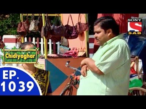 Chidiya Ghar - चिड़िया घर - Episode 1039 - 18th November, 2015