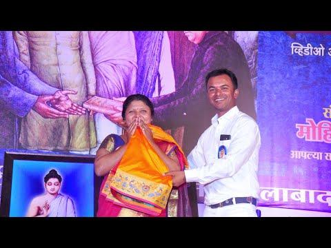 Sushmatai Andhare Speech At Mhasrul Nashik Sanvidhan Din 2017 Part 2