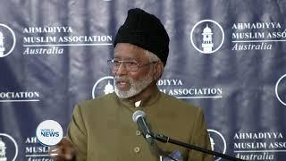 Bait ul Hadi Mosque foundation laid in Australia