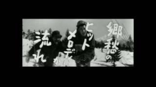 Abashiri Prison (1965) trailer