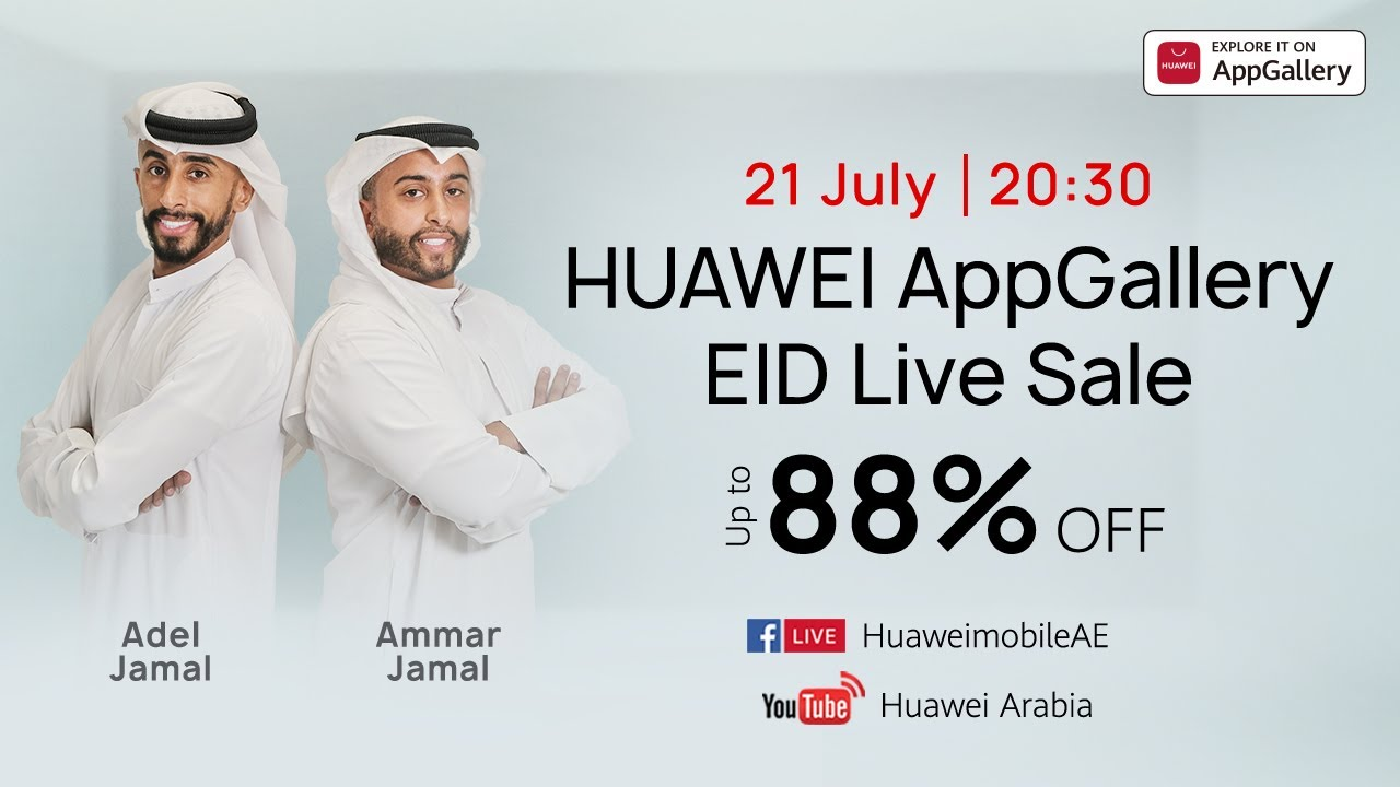 HUAWEI AppGallery EID Live Sale | Discounts Up to 88%