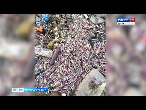На берегу Вятки обнаружили свалку медицинских отходов (ГТРК Вятка)