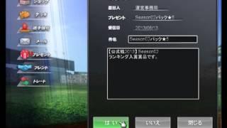 プロ野球max 公式戦報酬★5開封