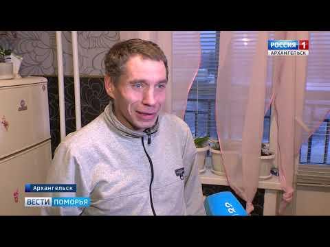 Архангельская прокуратура сегодня проверяла социальную новостройку на Московском проспекте